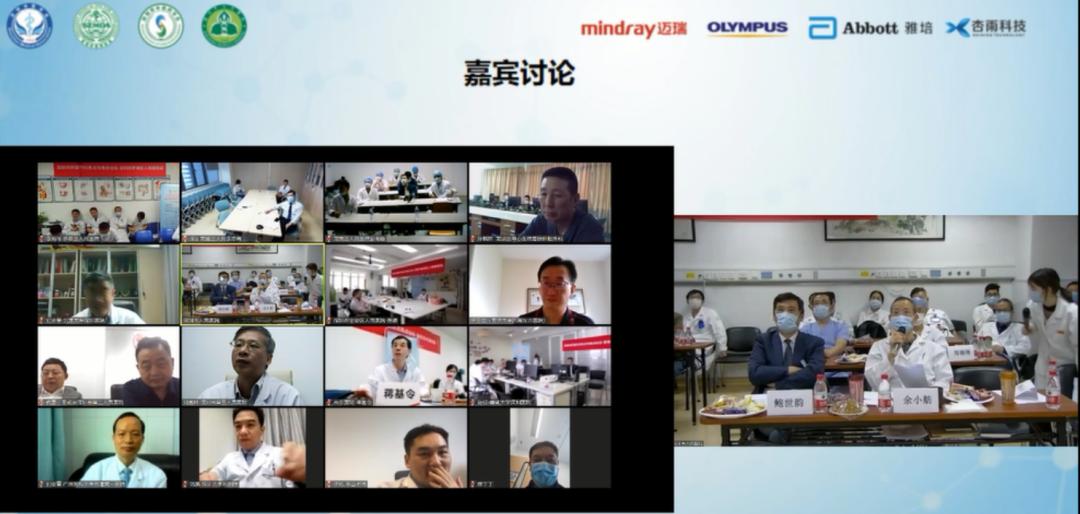 网络直播新尝试!首期深圳市肝胆外科难点与焦点论坛线上开启!