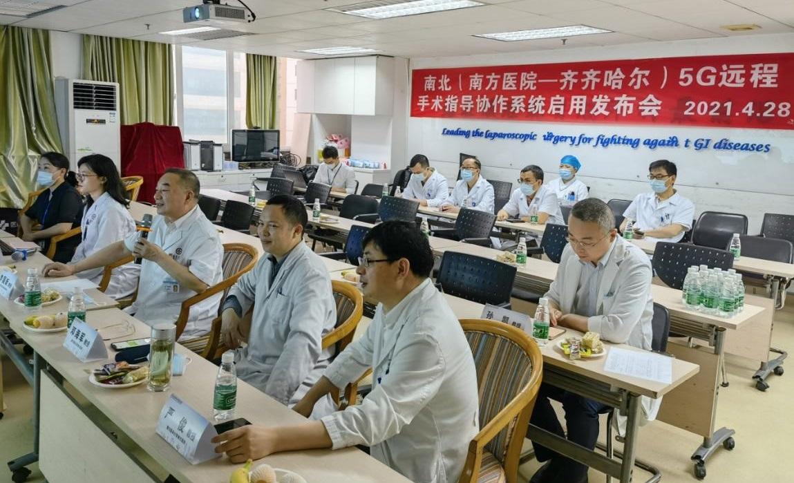 一场跨越中国南北的手术协作——南方医院应用5G远程手术指导协作系统连接齐齐哈尔手术室